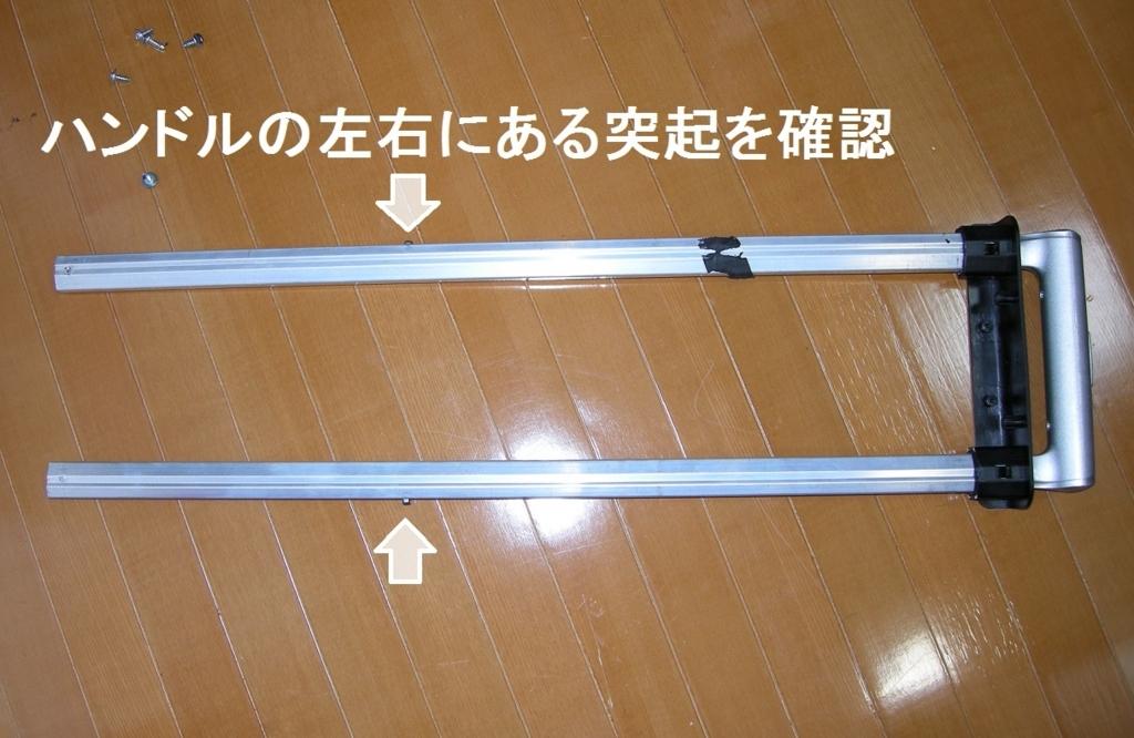 スーツケース修理 SUITCASE REPAIR - …
