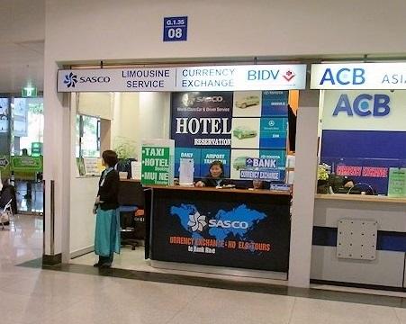 ホーチミン空港、要注意両替所