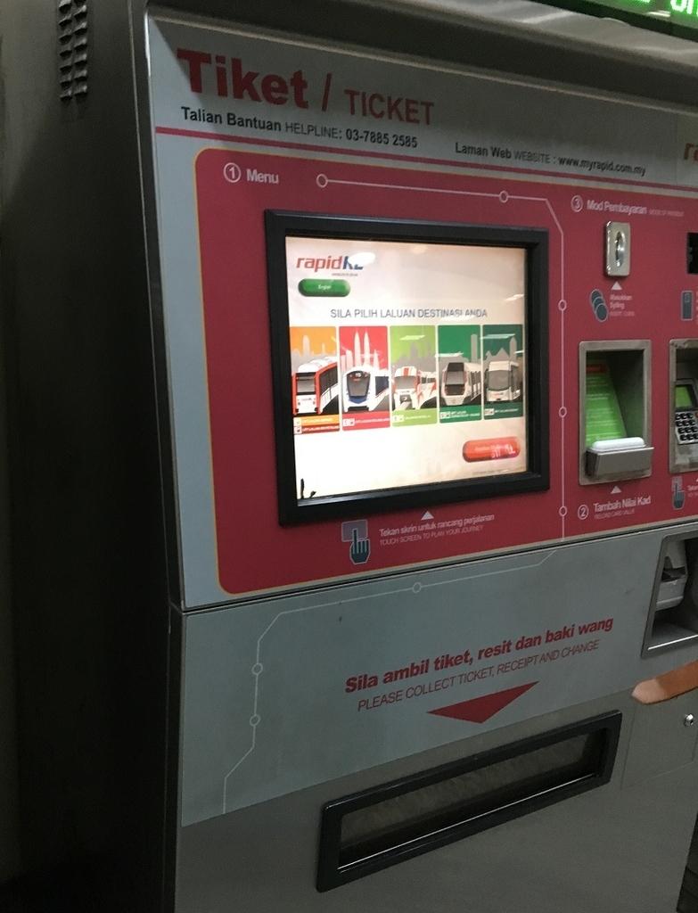 マレーシアの電車の自動発券機の写真