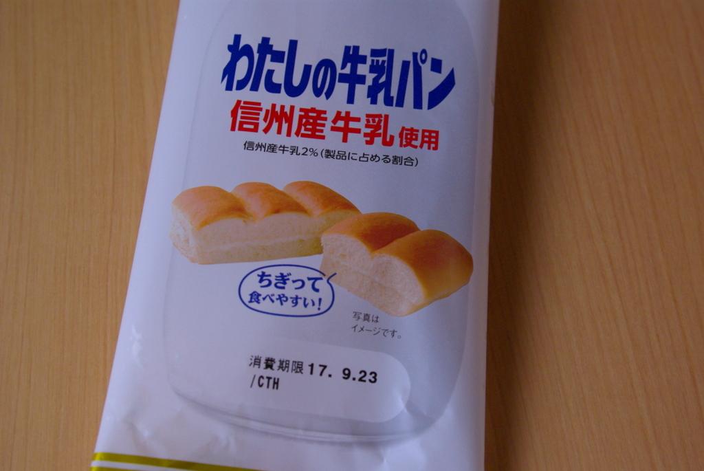 f:id:chefshinnosuke:20170922102252j:plain