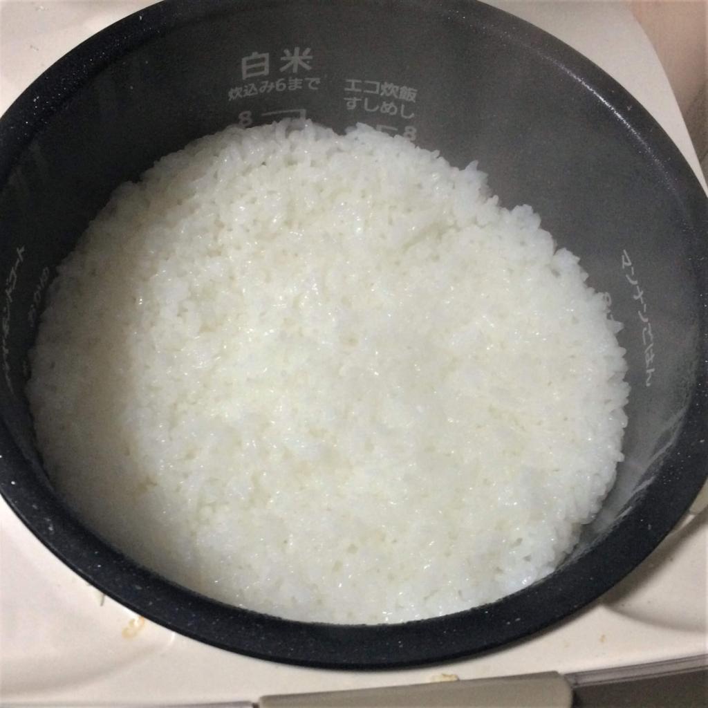 f:id:chefshinnosuke:20180107194600j:plain