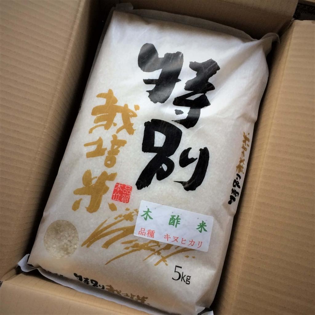 f:id:chefshinnosuke:20180111102549j:plain