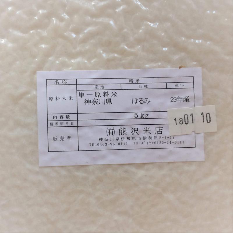 f:id:chefshinnosuke:20180120112521j:plain
