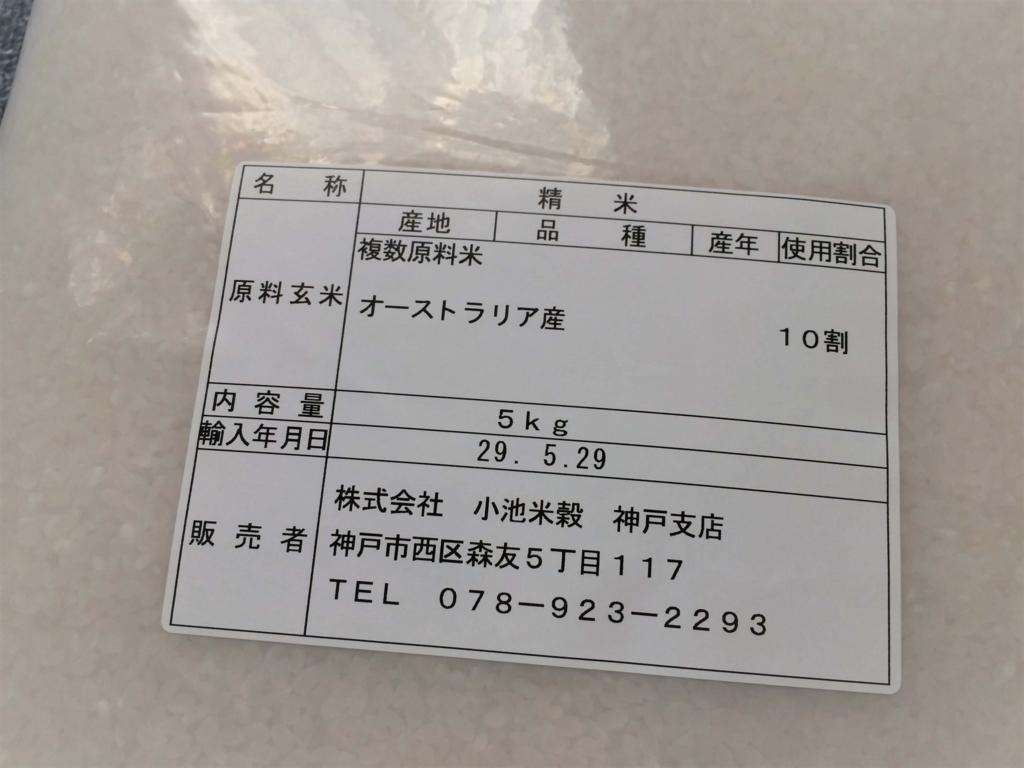 f:id:chefshinnosuke:20180212174947j:plain