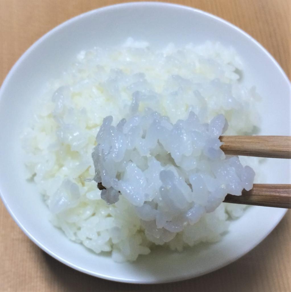 f:id:chefshinnosuke:20180212210024j:plain