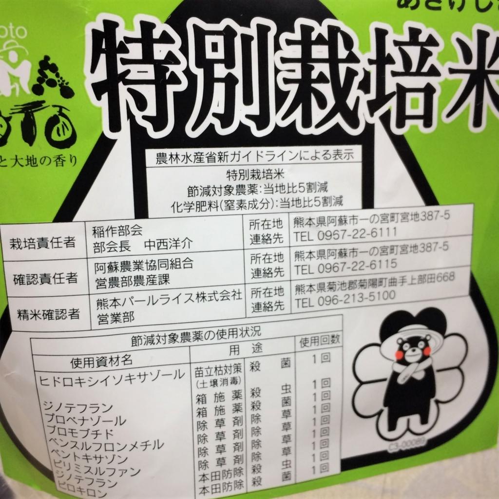 f:id:chefshinnosuke:20180212210241j:plain