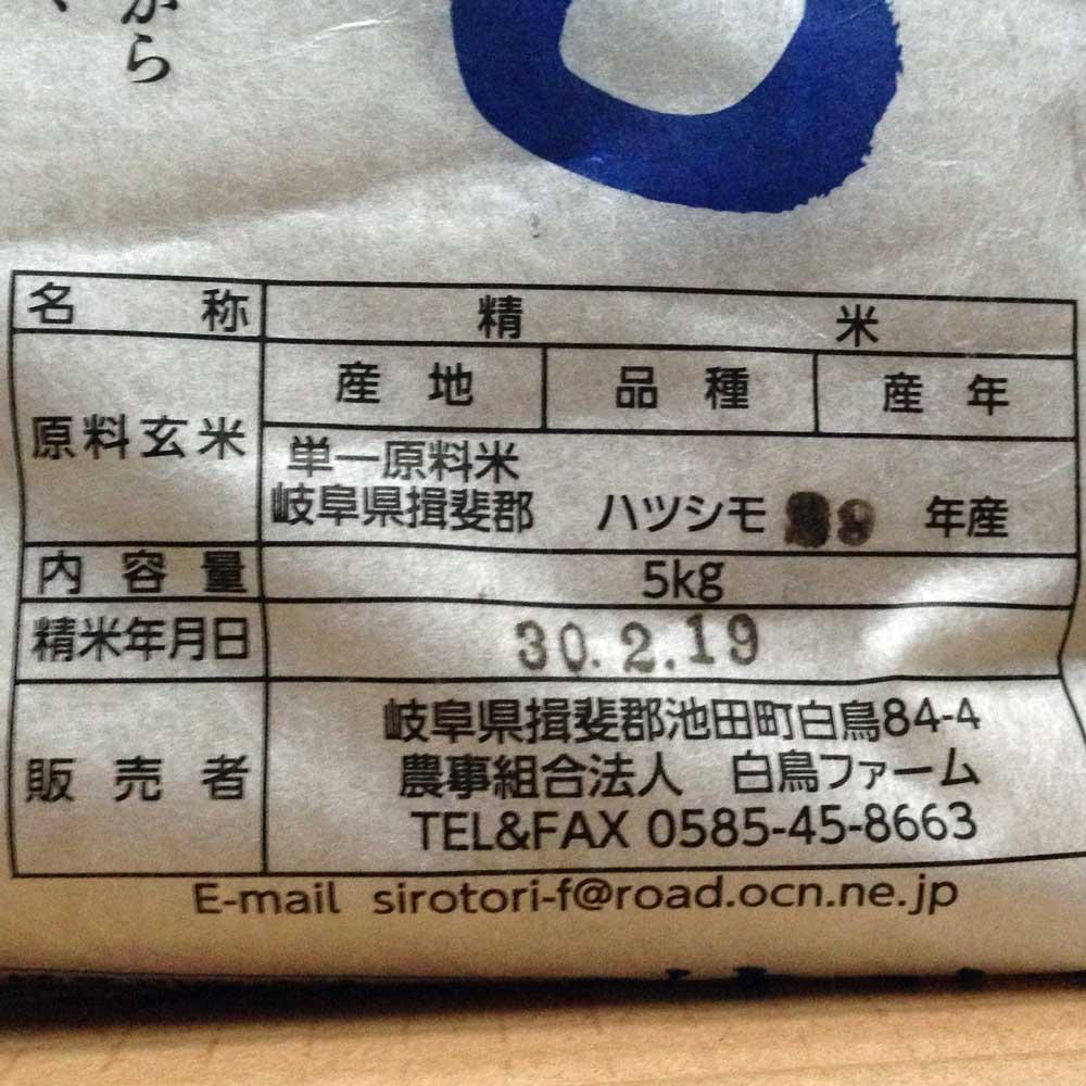 f:id:chefshinnosuke:20180304125202j:plain