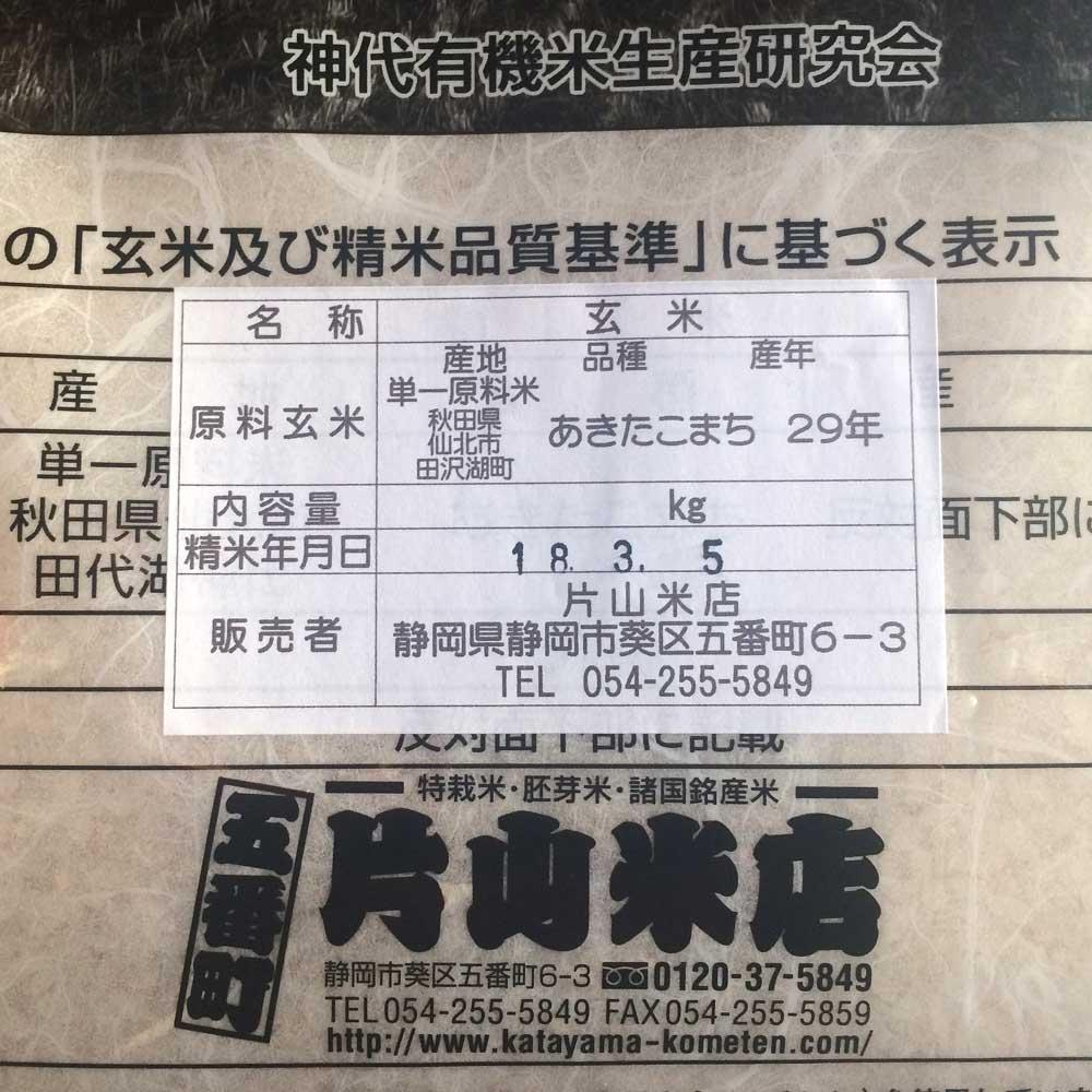 f:id:chefshinnosuke:20180315100728j:plain