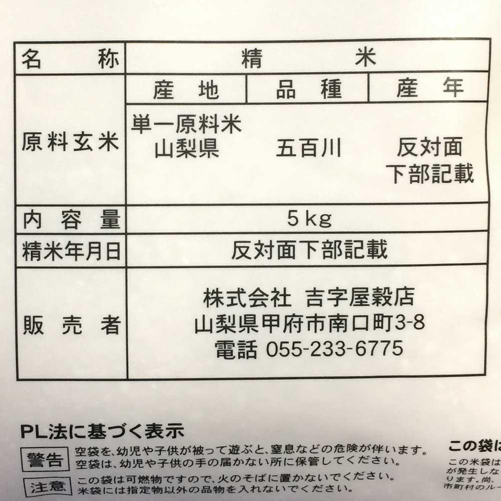 f:id:chefshinnosuke:20180325124409j:plain