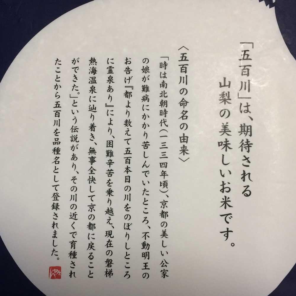 f:id:chefshinnosuke:20180325124416j:plain