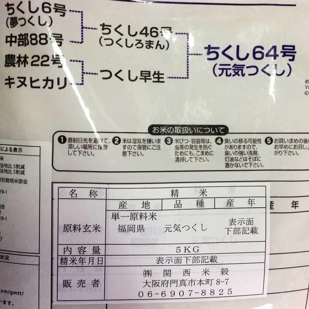 f:id:chefshinnosuke:20180421221313j:plain