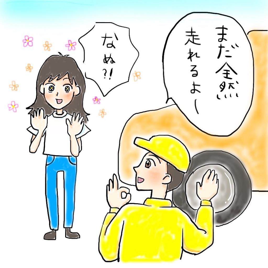 f:id:chegyonsan358:20180306133032j:image
