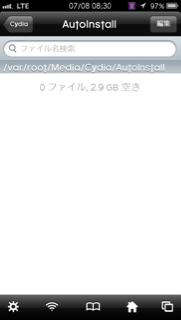 f:id:chehonz5:20130708083019j:plain