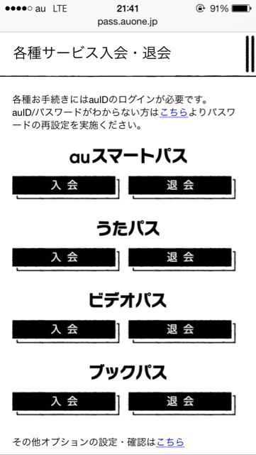 f:id:chehonz5:20131220215123j:plain