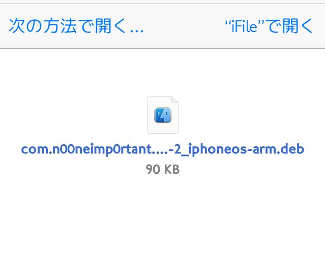 f:id:chehonz5:20140219210005j:plain