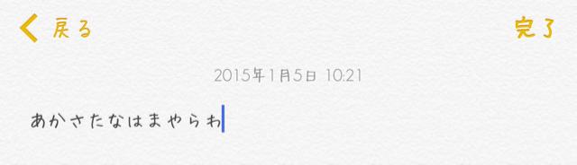 f:id:chehonz5:20150105102858j:plain