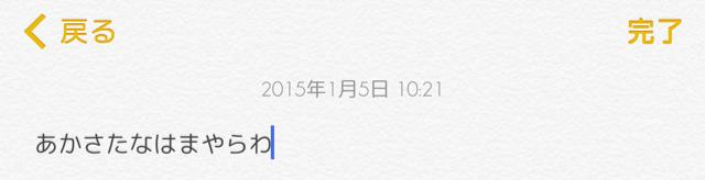 f:id:chehonz5:20150105103312j:plain