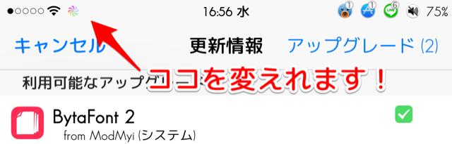 f:id:chehonz5:20150114173824j:plain