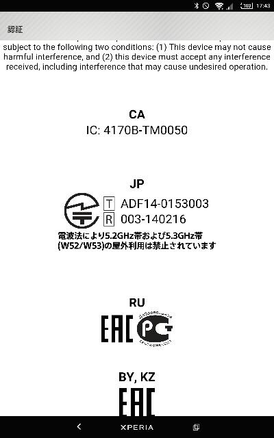 f:id:chehonz5:20160304174553j:plain