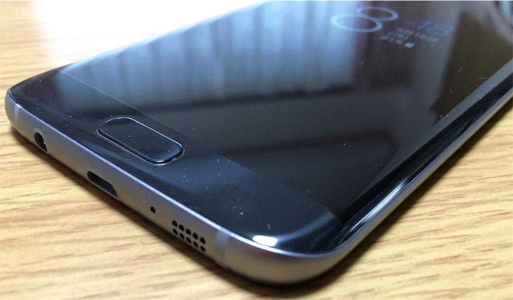 早速、「Galaxy S7 edge」を開封購入レビュー!Galaxy史上最高のワクワクが詰め込まれている