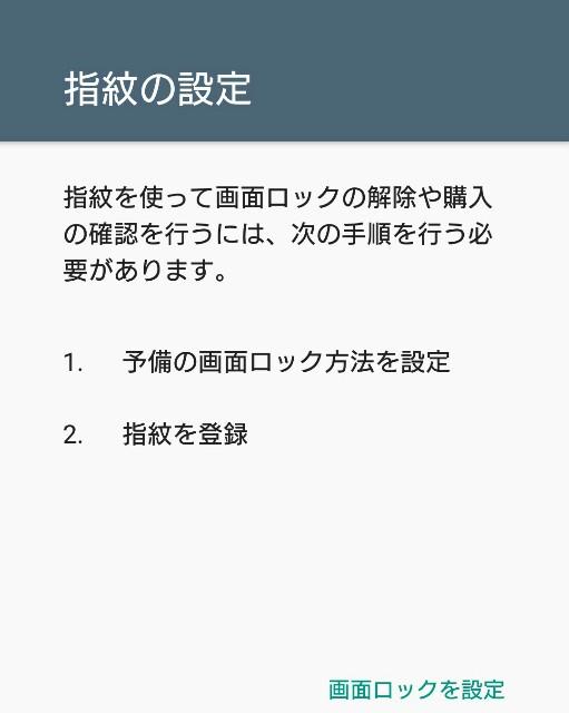 f:id:chehonz5:20160613103220j:plain