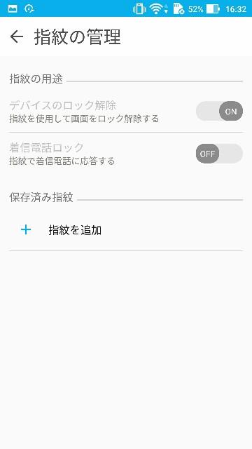 f:id:chehonz5:20160720165326j:plain