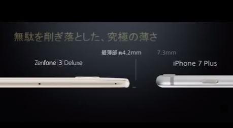 ASUS、「ZenFone3Deluxe ZS550KL」5.5インチモデルを発売へ!-価格は55,800円(税別)10月下旬発売
