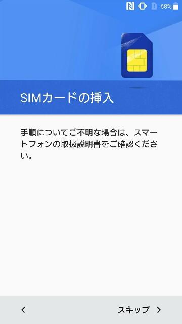 f:id:chehonz5:20161027193235j:plain