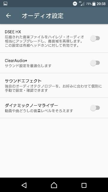 f:id:chehonz5:20161027193320j:plain