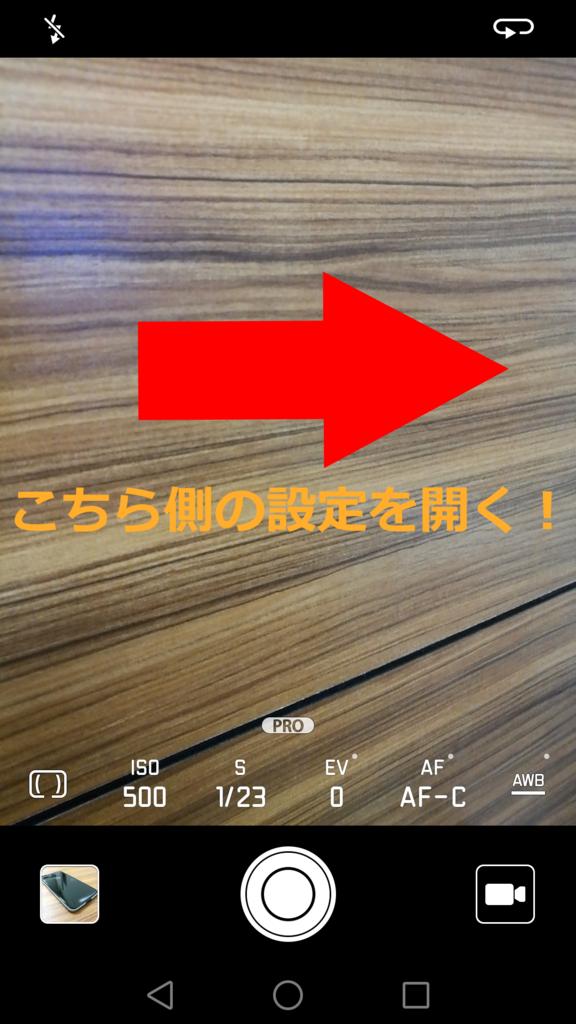 f:id:chehonz5:20161127164848p:plain