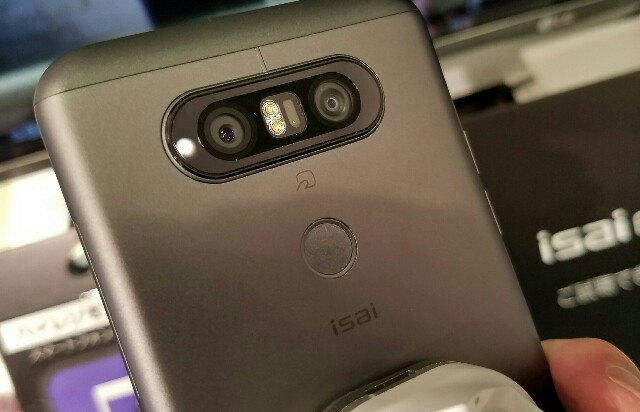 「isai Beat LGV34」フォトレビュー!気になる135°広角レンズカメラ・スペック詳細について
