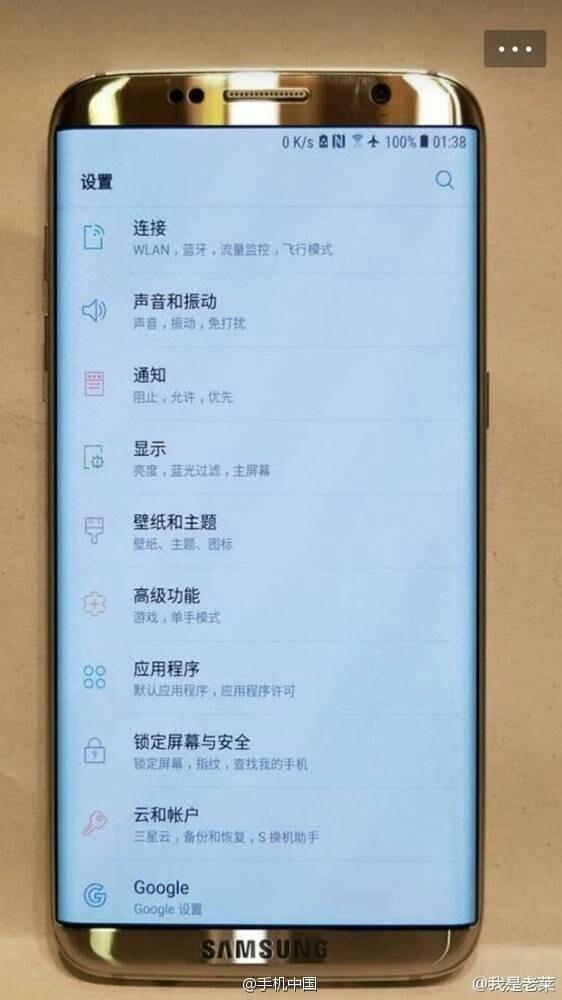 Galaxy S8、実機画像がリーク!?極細ベゼルに物理ボタン廃止か