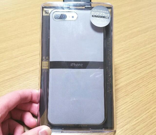 iPhone 7 Plusにパワーサポートのエアージャケット(クリアブラック)を購入!安心の使いやすさと高品質ハードケース