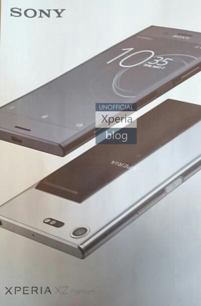 新型4Kディスプレイ搭載「Xperia XZ Premium」のプレス画像がリークか!?