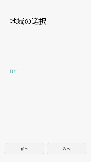 f:id:chehonz5:20170228104350j:plain