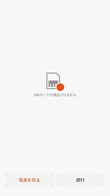 f:id:chehonz5:20170228104526j:plain