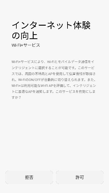 f:id:chehonz5:20170228104543j:plain