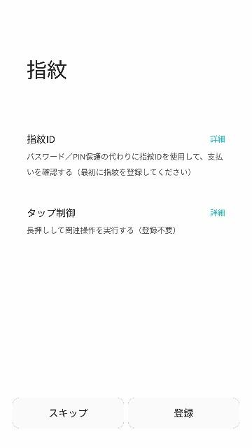 f:id:chehonz5:20170228104550j:plain