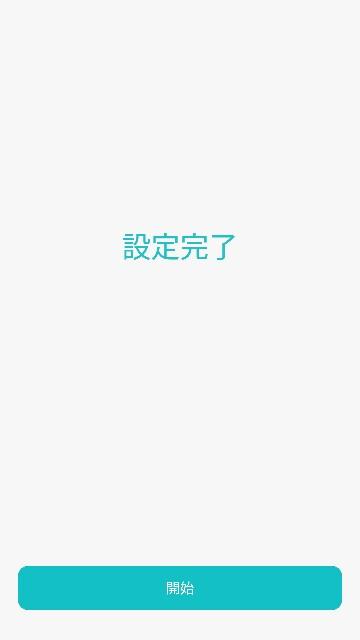 f:id:chehonz5:20170228104601j:plain