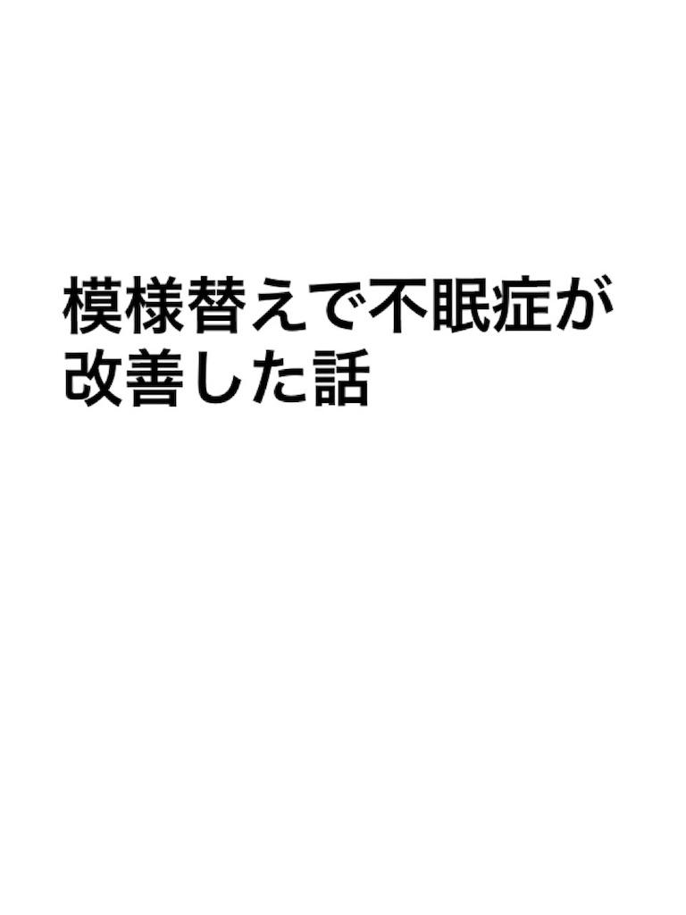 f:id:chelee:20180528124047j:image