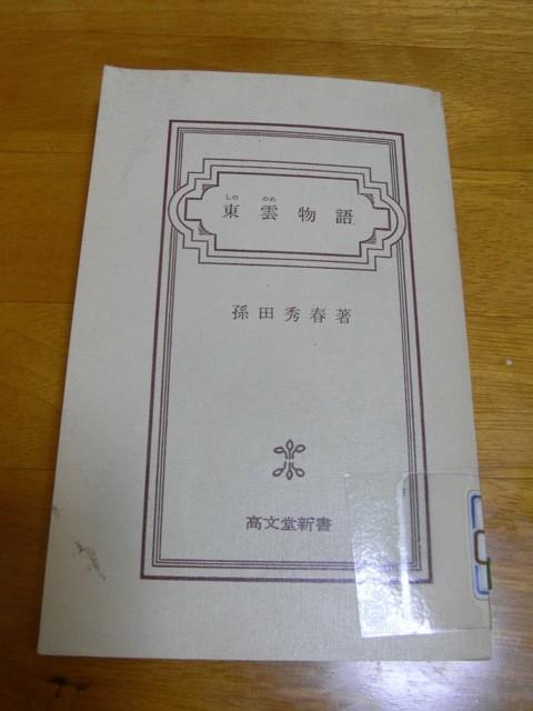 f:id:chem-chem2:20091218003529j:image