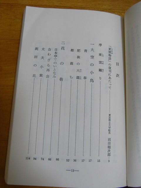 f:id:chem-chem2:20091218003553j:image