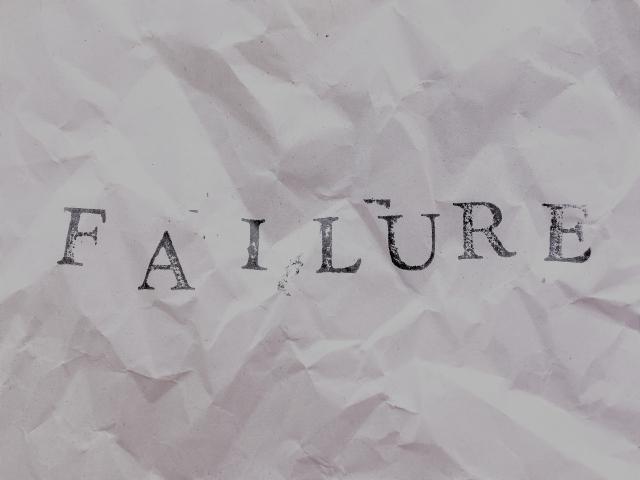 研究 失敗