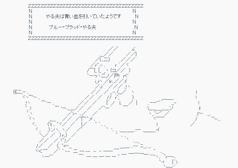 f:id:chemi_mizuki:20150802173241p:plain