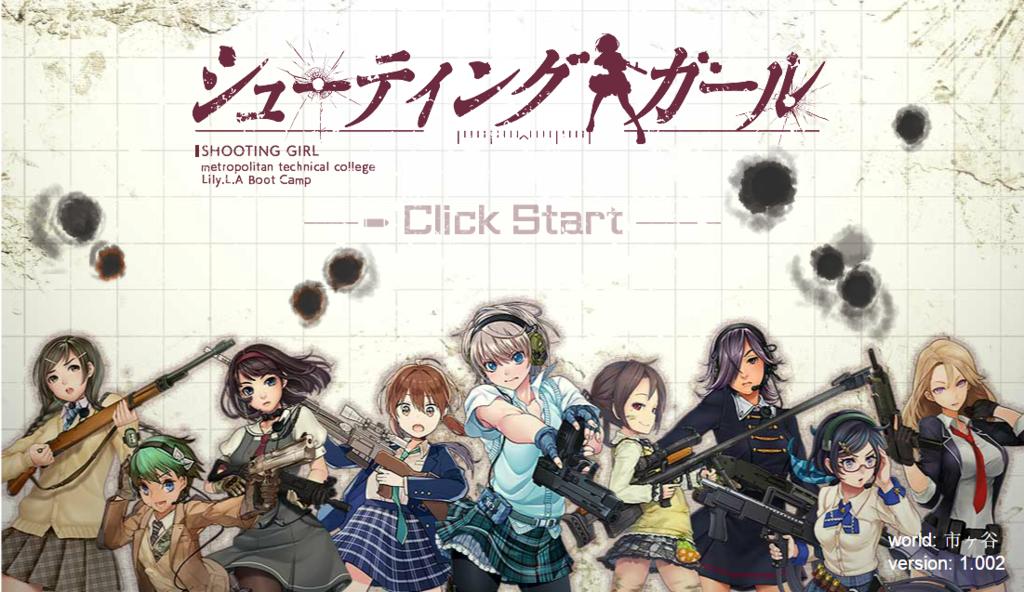 f:id:chemi_mizuki:20150805102847p:plain