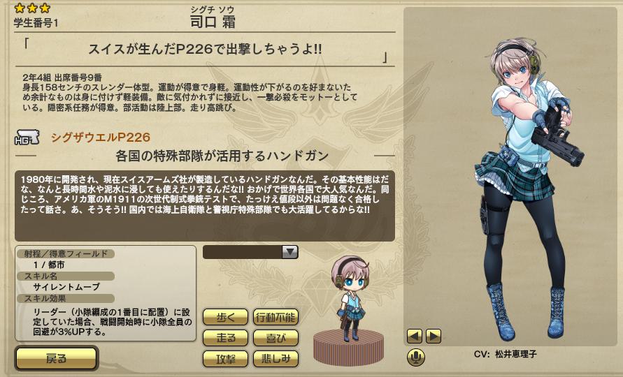 f:id:chemi_mizuki:20150805103425p:plain