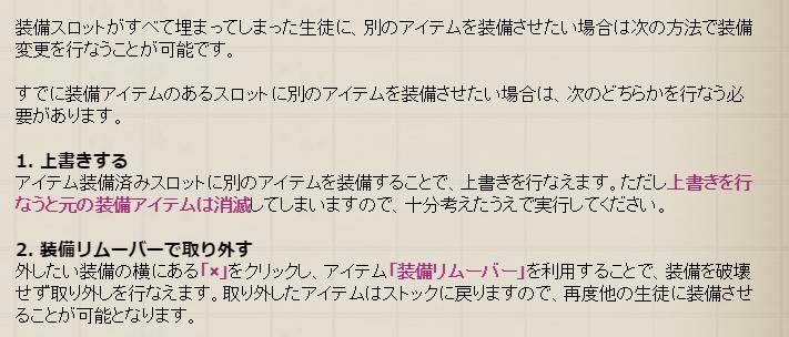 f:id:chemi_mizuki:20150805105608p:plain