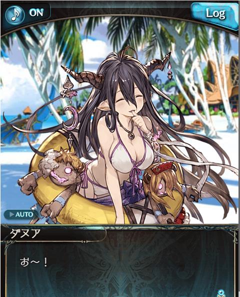 f:id:chemi_mizuki:20150807000826p:plain
