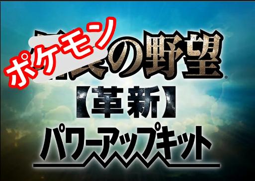 f:id:chemi_mizuki:20150902093706p:plain
