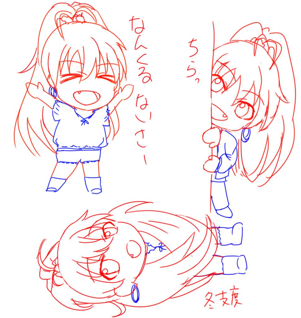 f:id:chemi_mizuki:20151011012452j:plain